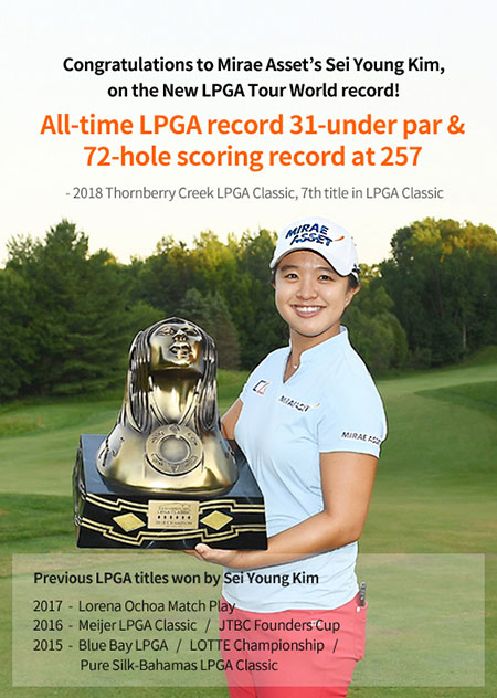 Congratulations to mirae asset's sei young kim, on the new lpga tour world record!